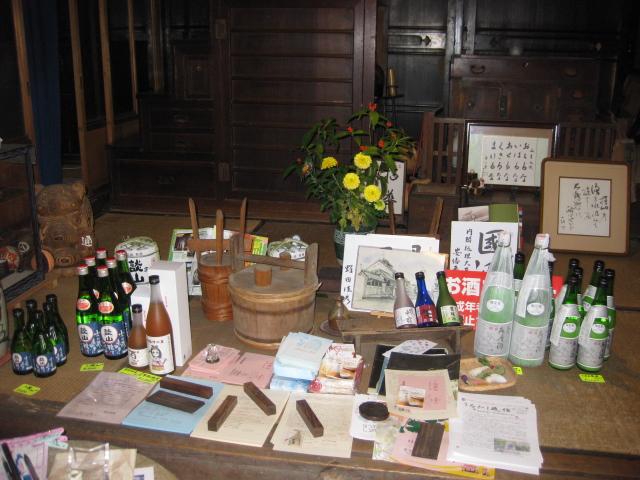 奈良県・西内酒造