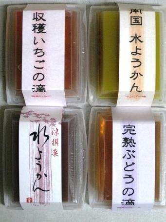 白穂(しらほ)、優秀和菓子職人がつくる「夏の創作水菓子」