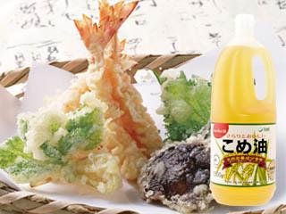 築野食品工業 こめ油