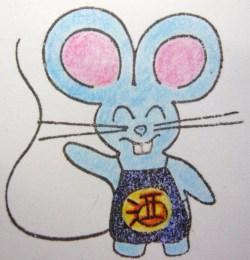 ニコニコマウス