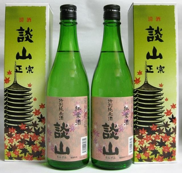 奈良県・西内酒造謹製・特別純米酒、談山(たんざん)