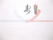 十本結び切りのし紙(紅白)