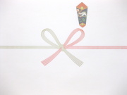 祝のし紙(紅白)蝶結び