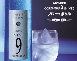 GOZENSHU 9(NINE) ブルー・ボトル
