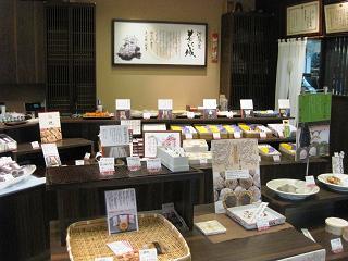 【東大阪の美味しい和菓子屋】 河内ノ国・菓房 白穂